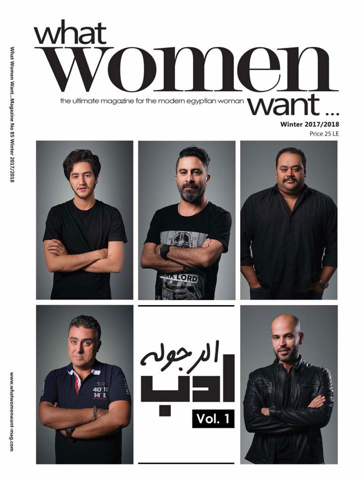 What Women Want Cover