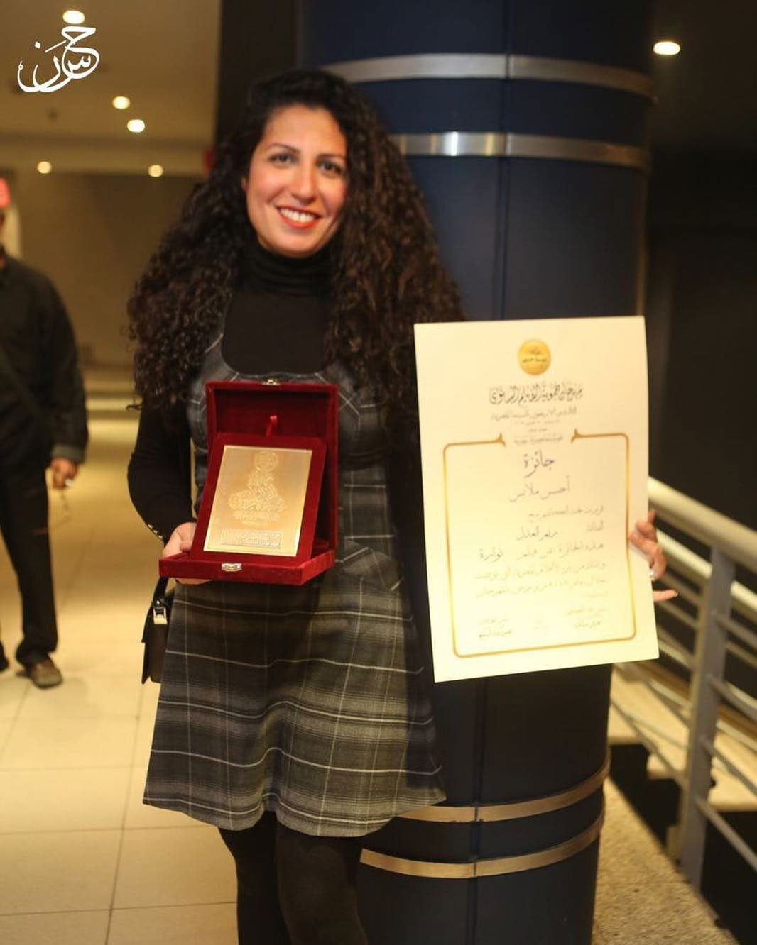 Reem Eladl receives Best Costume Design for her work on Nawara