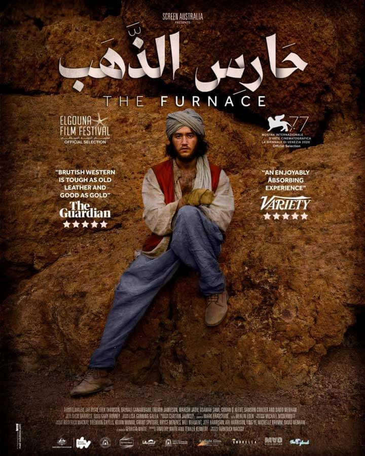 ahmed malek's first international film in the official competition of the el gouna film festival